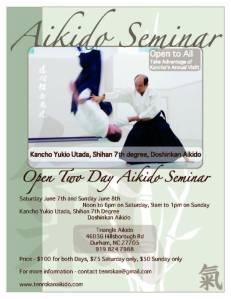 Aikido Summer Seminar -Utada Flyer 2014