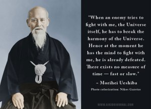 Ueshiba image and quote